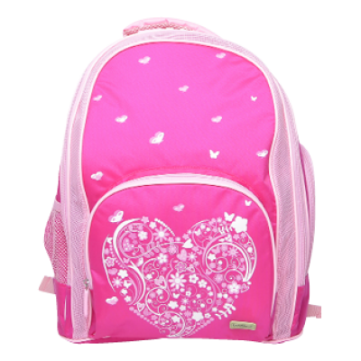 School Backpack - Heart